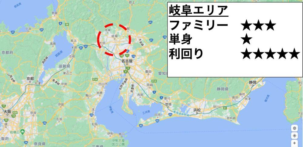 岐阜市の位置