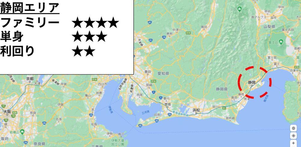 静岡の位置