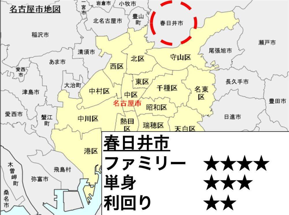 春日井市の位置