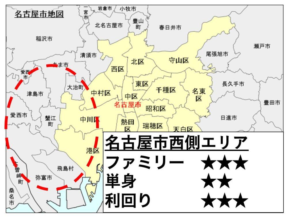 名古屋市西側エリアの位置